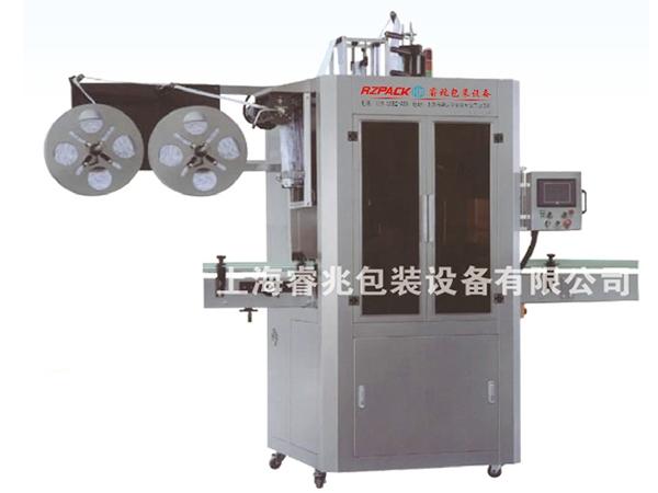 济南RZ-35OB全自动热收缩膜套标机