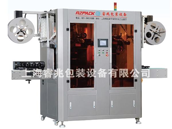 RZ-250B全自动双机头热收缩膜套标机
