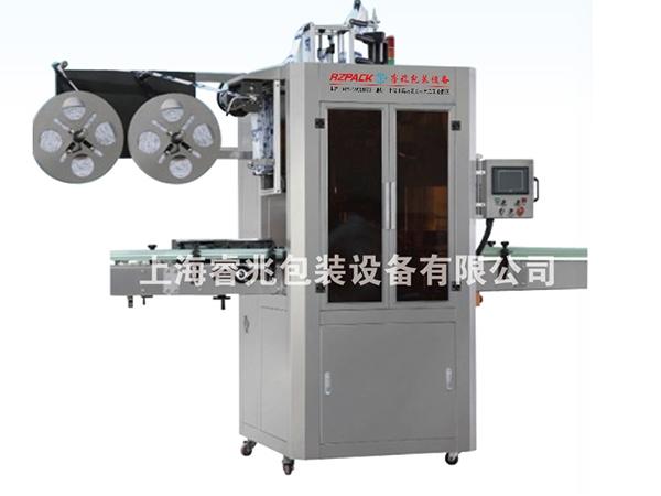 RZ-450B全自动热收缩膜套标机