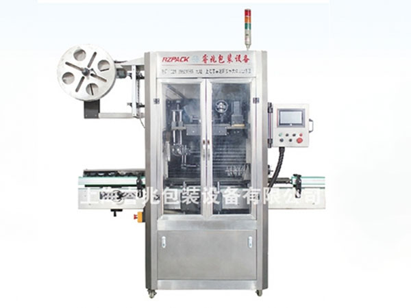 济南RZ-150B全自动热收缩膜套标机