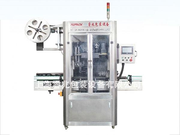 RZ-250B全自动热收缩膜套标机
